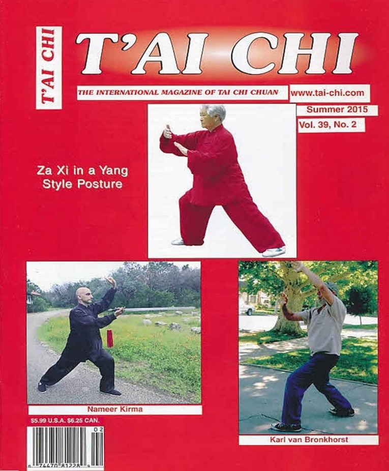 Tai Chi magazine cover -2
